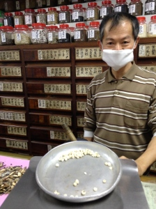 Traditional Chinese Medicine Shop